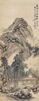山水 立轴 - 134368 - 中国书画 - 第69期中国书画拍卖会 -收藏网