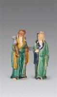 石湾三彩老翁 (二件) -  - 瓷器及工艺品 - 2011春季拍卖会 -收藏网