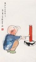张乐平    三毛 - 128786 - 中国书画 - 四季拍卖会(第56期) -收藏网