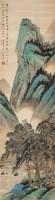 吴榖祥 松壑幽泉 立轴 - 吴榖祥 - 中国书画 - 2007秋季艺术品拍卖会 -收藏网