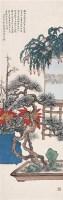 郭兰祥 丙寅(1926年)作 清供图 立轴 - 郭兰祥 - 中国书画(二) - 2007年嘉德四季第十一期拍卖会 -收藏网