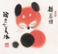 摇篮曲 镜框 设色纸本 - 128065 - 中国书画(二) - 2011年金秋精品书画拍卖会 -收藏网