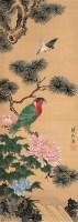溥佐 花鸟 立轴 设色绢本 - 溥佐 - 中国书画 - 2006秋季文物艺术品展销会 -中国收藏网