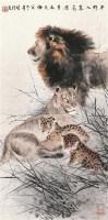 双狮图 立轴 设色纸本 - 117202 - 中国书画专场 - 首届艺术品拍卖会 -收藏网