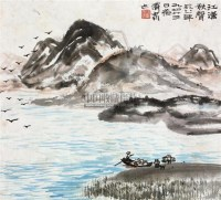 江汉秋声图 立轴 - 方济众 - 中国书画 - 四季嘉德拍卖会(七) -收藏网