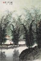 竹海清溪图 镜心 设色纸本 - 黄纯尧 - 中国书画(二) - 2006年秋季艺术品拍卖会 -收藏网