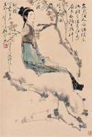 颜梅华 1997年作 人物 立轴 设色纸本 - 颜梅华 - 中国书画(二) - 2006秋季艺术品拍卖会 -收藏网