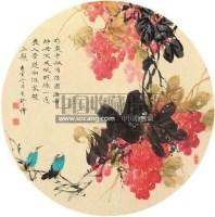 花鸟圆光 纸本设色 - 111117 - 中国书画 - 2011春季艺术品拍卖会 -收藏网