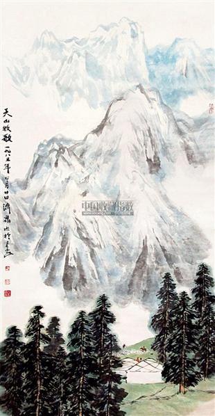 天山牧歌 轴 - 4879 - 中国书画 - 2011年首屇艺术品拍卖会 -收藏网