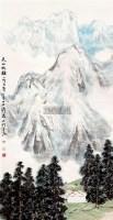 天山牧歌 轴 - 方济众 - 中国书画 - 2011年首屇艺术品拍卖会 -收藏网
