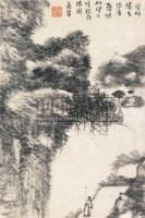 Qi Zhu 17THCENTURY LANDSCAPE album of ten leaves -  - 中国书画 - 2007年秋季拍卖会 -收藏网