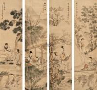 人物故事 四条屏 纸本设色 -  - 中国书画专场 - 2011秋季拍卖会 -中国收藏网