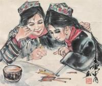 """人物 设色纸本 - 7693 - 中国书画 - 2010""""庆世博""""文物艺术品上海专场拍卖会 -中国收藏网"""