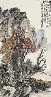 山峡隐士图 立轴 设色纸本 - 4983 - 中国书画近现代名家作品专场 - 2008年秋季艺术品拍卖会 -收藏网