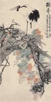 鹤寿图 立轴 设色纸本 -  - 书画杂件 - 2007迎春文物艺术品拍卖会 -中国收藏网