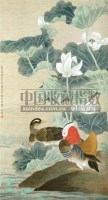 陈之佛 MANDARIN DUCKS IN LOTUS POND hanging scroll - 5006 - 中国书画 - 2007年秋季拍卖会 -收藏网