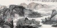 张培武 空山四月雨后图 - 张培武 - 综合拍卖会 - 2007迎春艺术品拍卖会 -收藏网