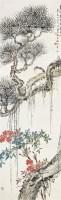胡振(1883-1943)花鸟 - 140067 - 中国书画 - 2007年秋季中国书画拍卖会 -中国收藏网