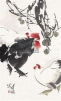 鸡 软片 设色纸本 - 萧 焕 - 当代中国书画专场 - 2011首届中国书画拍卖会 -收藏网