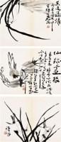 香远溢清 镜心 纸本水墨 - 139807 - 中国书画(二) - 2011春季艺术品拍卖会 -收藏网