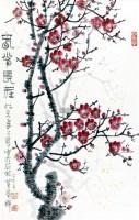 春光常在 立轴 纸本 - 4371 - 中国书画(一) - 2011首届秋季艺术品拍卖会 -收藏网