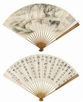 许昭(1881-1948)、商衍鎏(1874-1962)一画一书 成扇 -  - 中国书画(一) - 2007秋季艺术品拍卖会 -收藏网