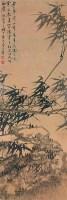 墨竹 - 李方膺 - 中国书画(三) - 第60期翰海拍卖会 -中国收藏网