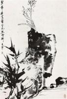 花卉图 立轴 水墨纸本 - 128053 - 落纸烟云 醉墨飘香—中国书画精品专场 - 2011年春季艺术品拍卖会 -收藏网