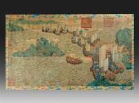 清康熙  钦定平定台湾凯旋图 -  - 宫廷艺术精品专场 - 2009年北纬首届拍卖会 -收藏网