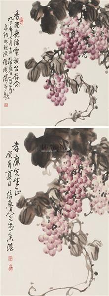 葡萄 (两幅) 镜片 设色纸本 -  - 中国书画 - 2011秋季拍卖会 -收藏网