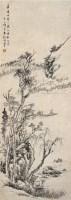 墨笔山水 立轴 水墨纸本 - 张赐宁 - 中国古代书画 - 2006秋季拍卖会 -收藏网