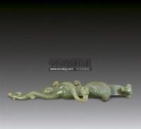 青玉雕人形龙首带钩 -  - 华艺专场 - 2011年拍卖会 -收藏网