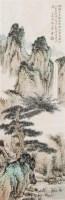 山水 立轴 设色纸本 - 唐云 - 书画(一)画坛珍迹 - 2011秋季书画拍卖会 -收藏网