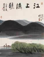 林曦明 江上渔歌 立轴 设色纸本 - 2745 - 中国书画 - 2006年秋季拍卖会 -收藏网