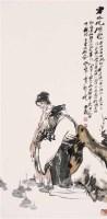 王涛 东坡玩砚图 立轴 - 王涛 - 当代中国书画(二) - 2006畅月(55期)拍卖会 -中国收藏网