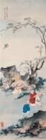 人物 立轴 设色纸本 - 吴光宇 - 中国书画 - 2006艺术品拍卖会 -收藏网