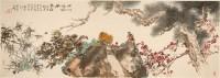 周北溪 (1913—2002) Pine-and-stone - 13390 - 雅纸藏中国现当代书画 - 2007首届秋季艺术品拍卖会 -收藏网