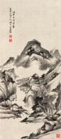 山水 立轴 水墨绢本 - 7123 - 中国近现代书画专场 - 2007年秋季拍卖会 -收藏网