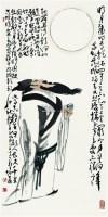 人物 镜心 设色纸本 - 1671 - 中国书画 - 2007春季中国书画拍卖会 -收藏网