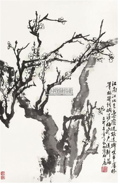 白梅 托片 水墨纸本 - 128053 - 中国书画(二)—香雪梅魂·于希宁保真专场 - 2011春季艺术品拍卖会 -收藏网
