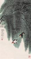 柳荫双燕图 立轴 设色纸本 - 乔木 - 中国书画(二) - 2006春季艺术品拍卖会 -收藏网