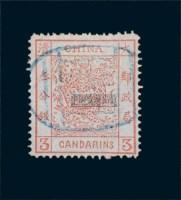 1878年大龙薄纸3分银信销票一枚 -  - 邮品钱币 - 2010秋季拍卖会 -收藏网