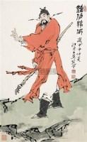 钟道神威 镜心 设色纸本 - 119562 - 中国书画 - 2006春季拍卖会 -收藏网