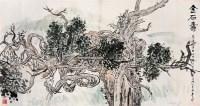 金石寿 横幅 设色纸本 -  - 书画专场(上) - 2005秋季书画专场拍卖会 -收藏网