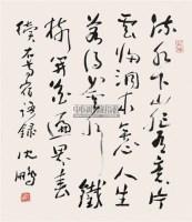 书法 镜心 水墨纸本 - 115962 - 中国书画 - 第117期月末拍卖会 -收藏网