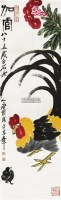 加官 立轴 设色纸本 - 齐白石 - 中国书画 - 私人珍藏精品拍卖会(第358期) -收藏网