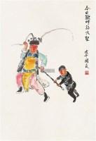 京剧人物 镜片 设色纸本 - 139880 - 中国书画一 - 2011年秋季大型艺术品拍卖会 -收藏网