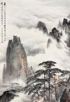 书法五言联 对联 纸本 - 4645 - 精品集粹 - 2007春季大型艺术品拍卖会 -中国收藏网