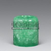 翠玉扳指 -  - 艺术品 - 2011年春季拍卖会(329期) -收藏网
