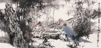 清山望幽图 轴 设色纸本 - 苗再新 - 中国书画及杂项 - 2006秋季艺术品拍卖会 -收藏网